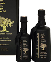 Oliven Öl Nr.2